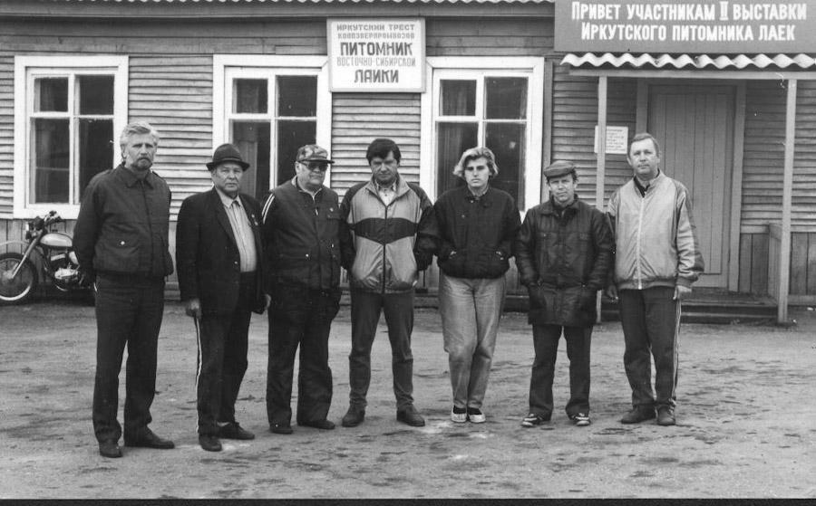 Иркутский питомник лаек.