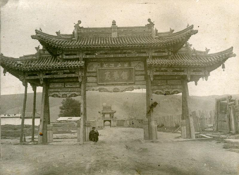 Центральные ворота монастыря Гандан, 1938-1939 гг ...