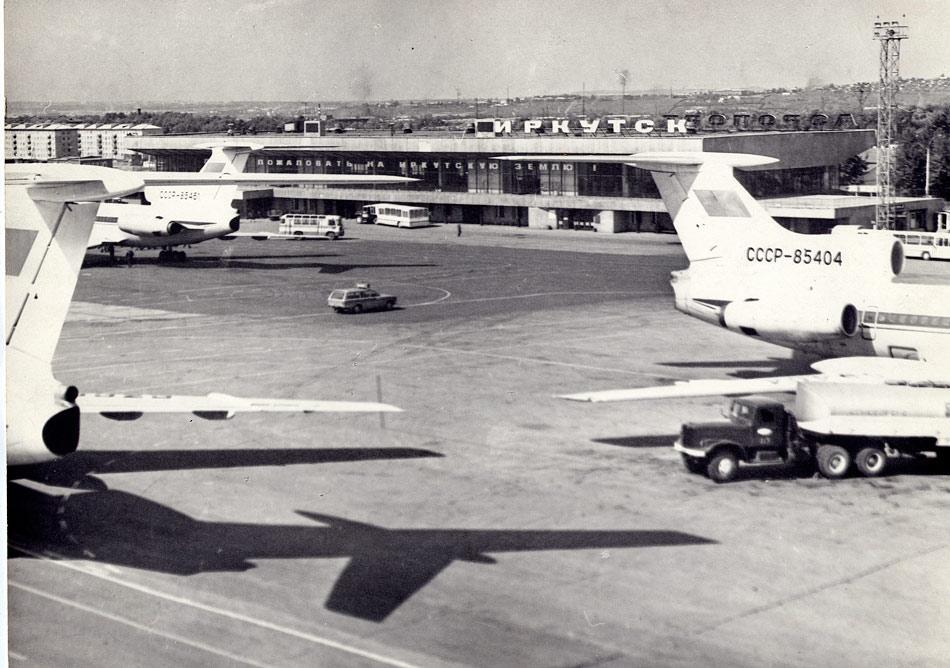 Аэропорт. Иркутск. 1976 год