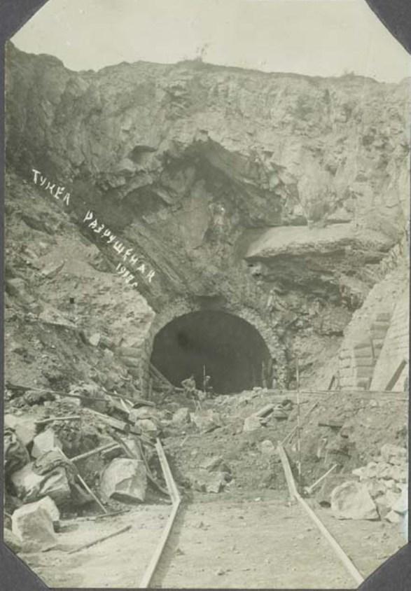 Разрушенный туннель №39