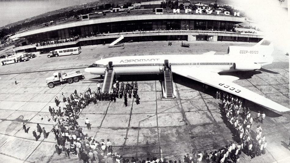Встреча первого ТУ-154. Аэропорт Иркутска