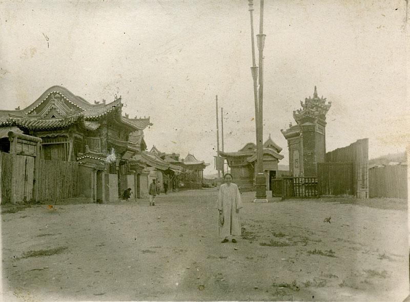 Окраина Улан-Батора. Монголия 1938-1939 гг