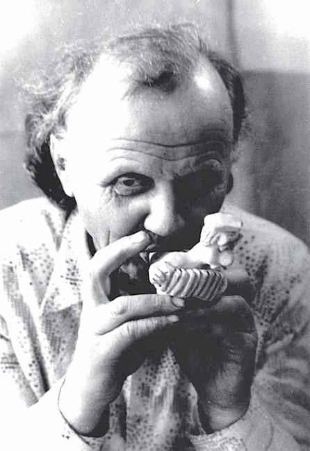 М. Трофимов