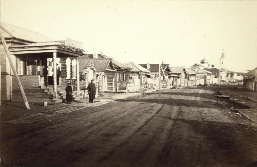 Иркутск. Городская улица 1885