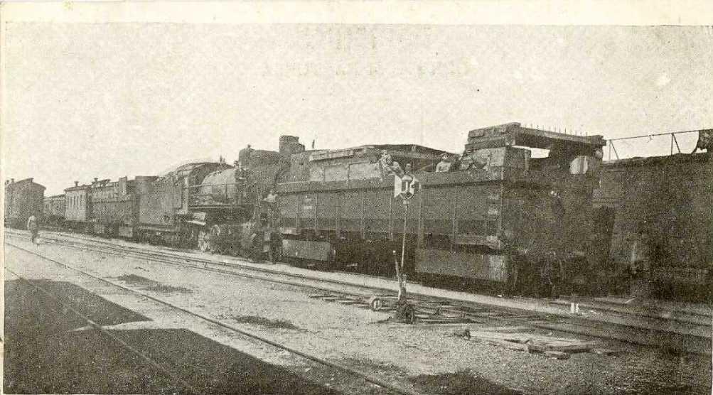 Бронепоезд, отбитый у большевиков на станции Мурино