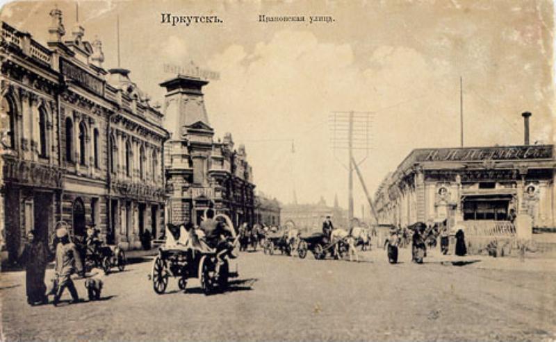 Ивановская (ныне Пролетарская) улица