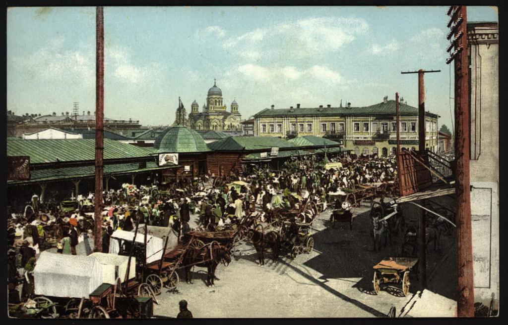 Мелочной базар