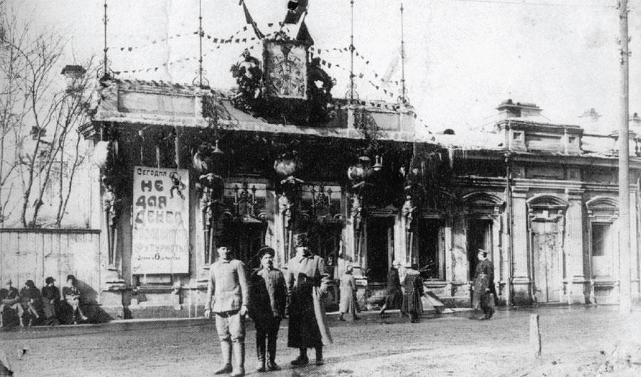 Кинотеатр «Гигант» на улице Карла Маркса. Фото Ф.Минизини. 1930-е (Здание было построено в 1910 г. для кинотеатра «Гранд-Электроиллюзион», переименованного немного позже в «Электроиллюзiонъ-Гигантъ»)