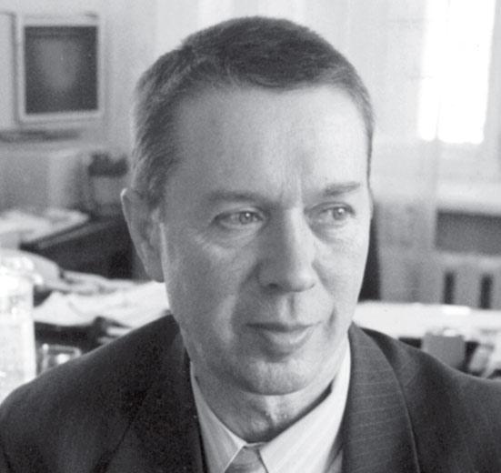 Г. Аксаментов