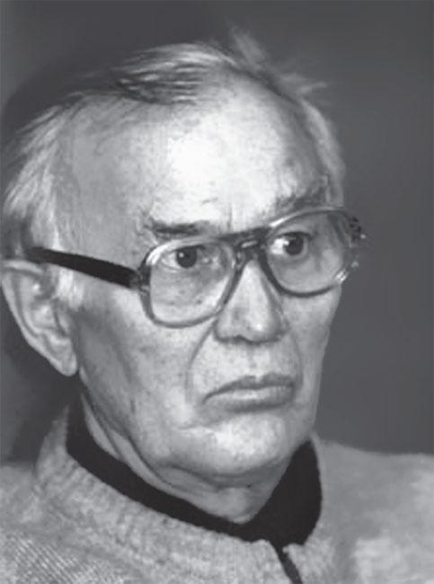 Д. Г. Сергеев
