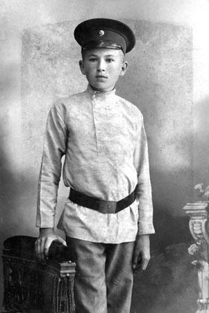 г.Александровск. Примерно 1909 г.