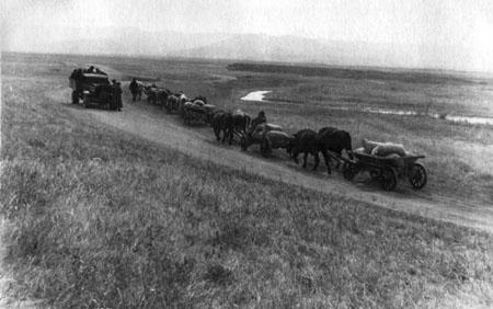 Кыра. 1939 г.