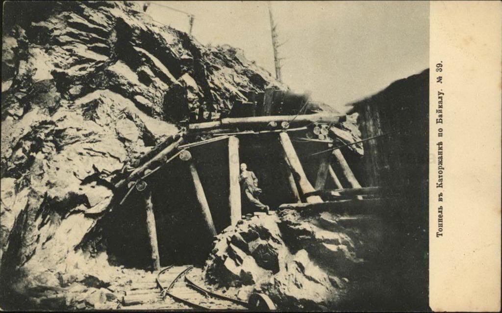 Тоннель в Каторжанке по Байкалу