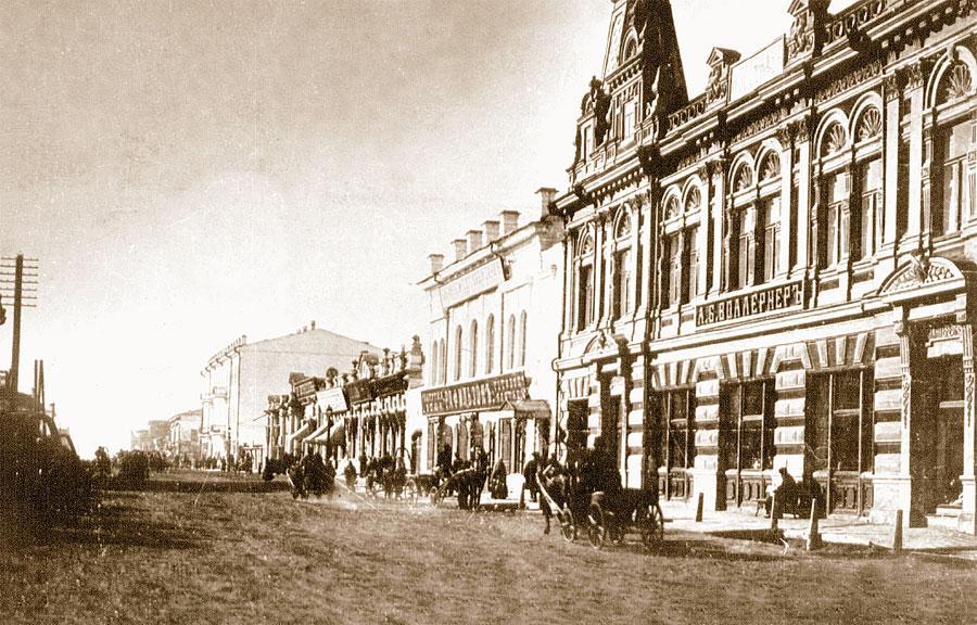 Дом и магазин купца А. Б. Воллернера на Большой улице.