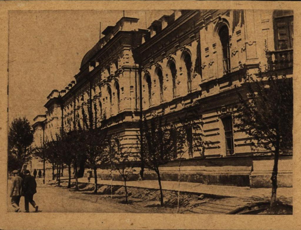 Иркутск. Горный институт 1932