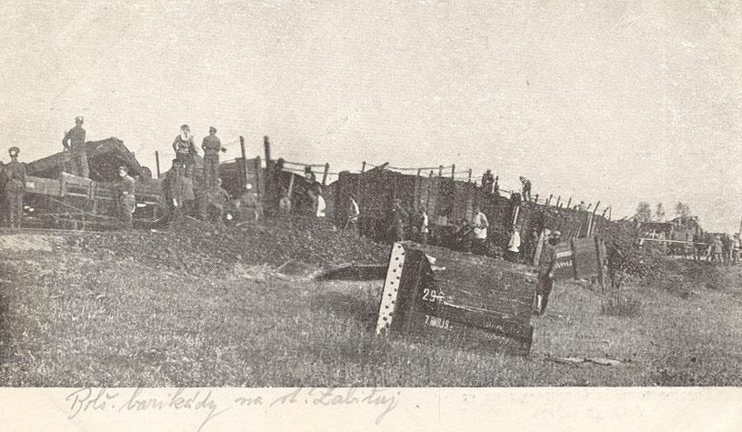Большевистская баррикада на ст. Забитуй в 1918 г