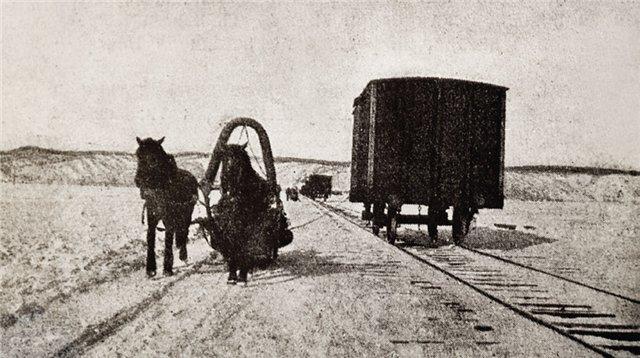 Конная тяга вагонов по льду Байкала. Фото. 1904–1905