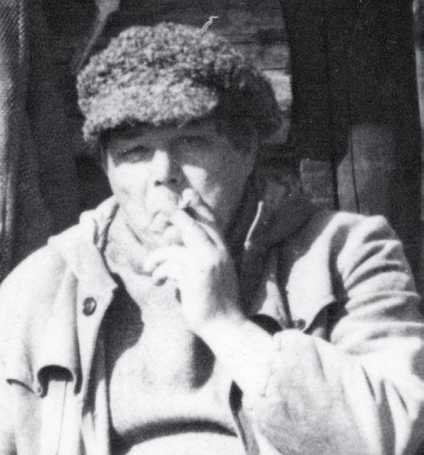 М. Просекин