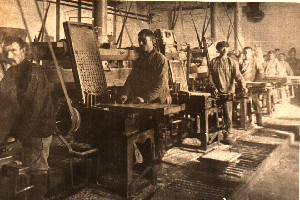 Набойный цех 1913 год