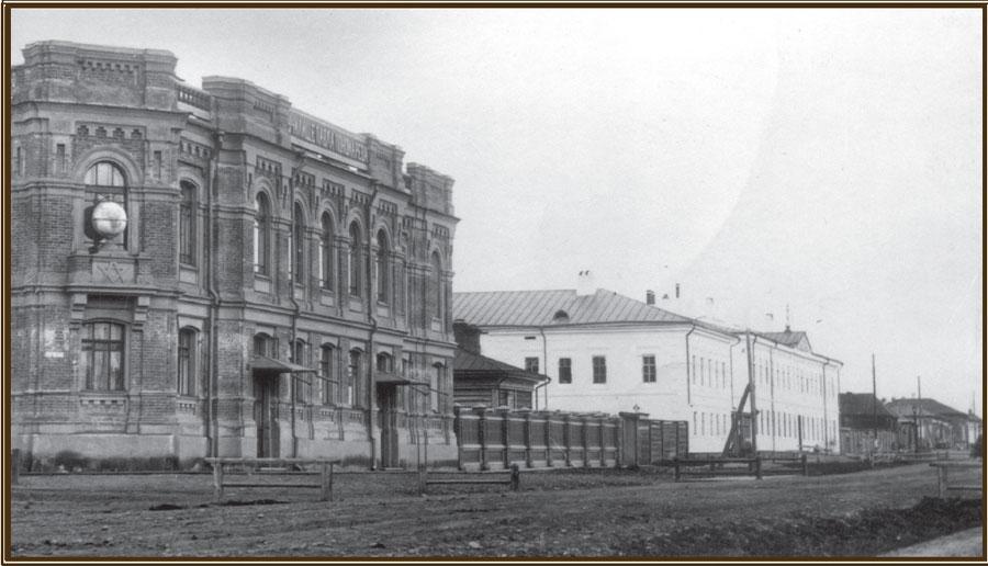 Училище П. А. Пономарева на Якутской улице. Фото В. И. Людницкого. 1910-е.