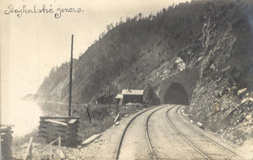 Охрана тоннелей на Кругобайкальской железной дороге