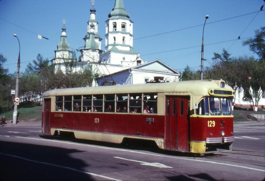 Иркутск, 1985