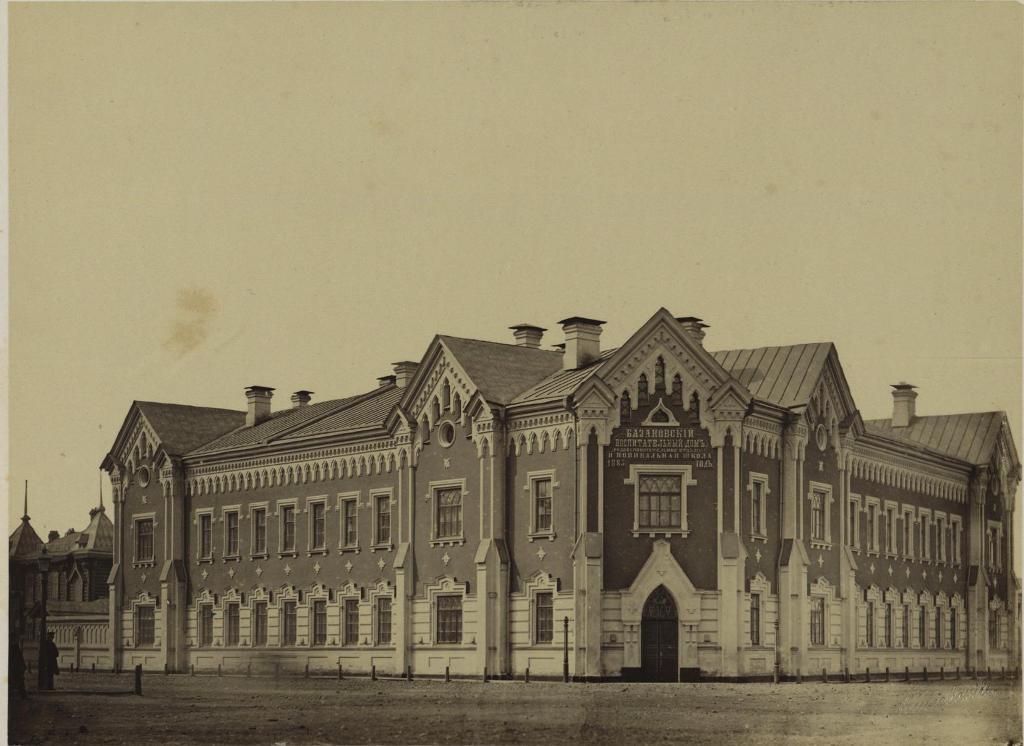 Базановский воспитательный дом.