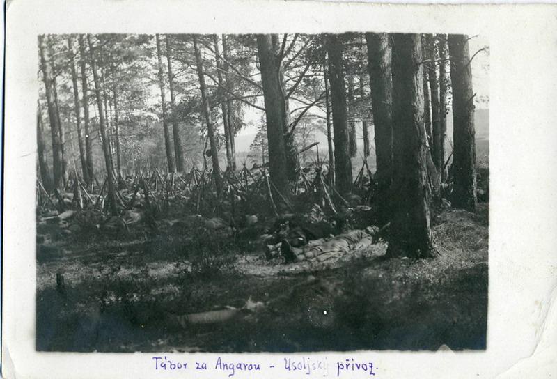 Лагерь за Ангарой