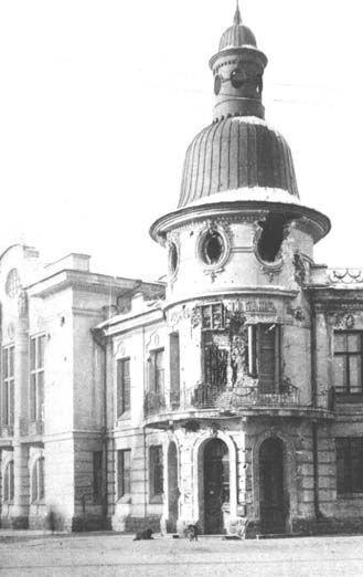 Здание банка после боев, Иркутск, январь 1918