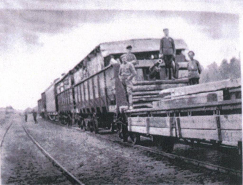 """Прицепная платформа бронепоезда """"Орлик"""""""