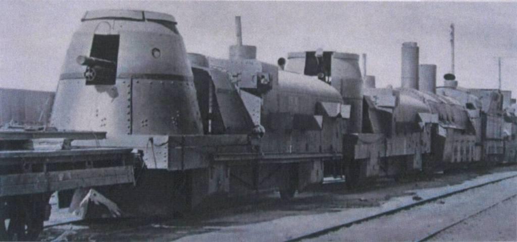 Вооружение бронепоезда
