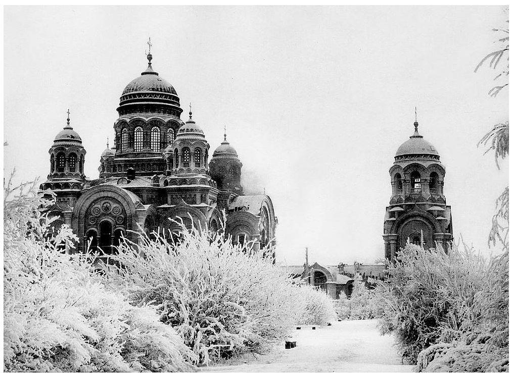 Вид на собор с юго-запада. Фото 1900-е гг.