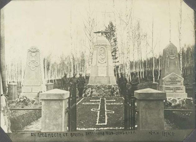 Памятник чехам в Иркутске