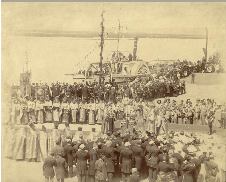 Торжественная встреча наследника российского престола в Иркутске. 1891.