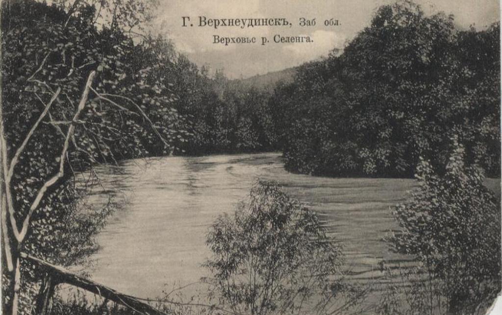 Верховья Селенги
