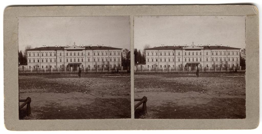 Иркутский институт благородных девиц имени императора Николая I 16.09.1912