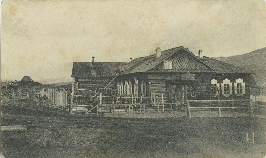 Ленскiй Горный Округъ № 118. Городъ Бодайбо.