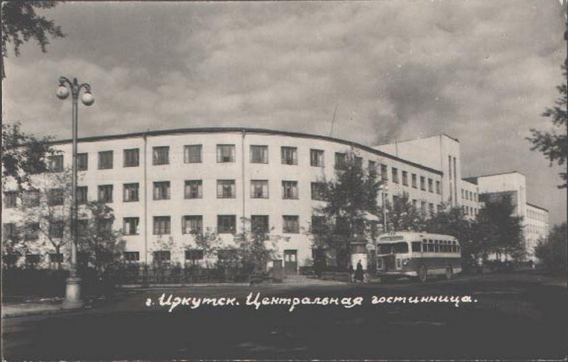 """Гостиница «Центральная» (открыта в апреле 1934, в конце 1960-х – начале 70-х годов переименована в гостиницу """"Сибирь"""". Сгорела в ночь на 13 марта 1995)"""
