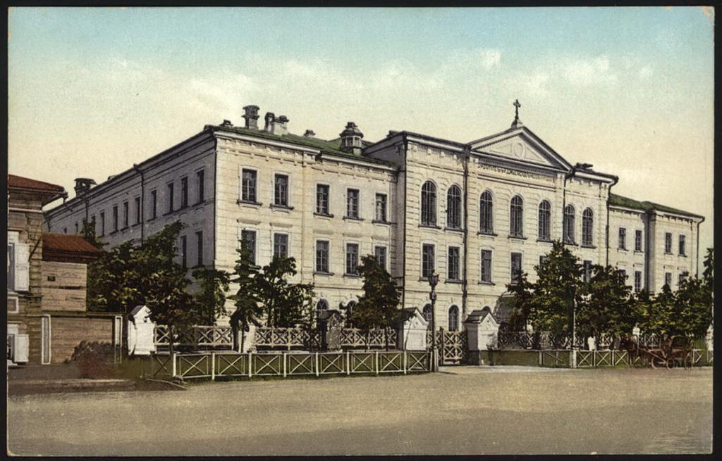 Сиротский дом Елизаветы Медведниковой.
