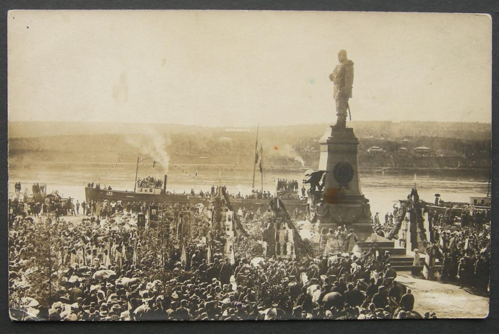 Торжества по случаю открытия памятника Императору Александру III