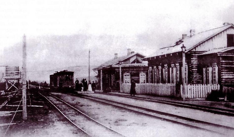 Вокзал на станции Бодайбо. Ориентировочно 1900-е годы.