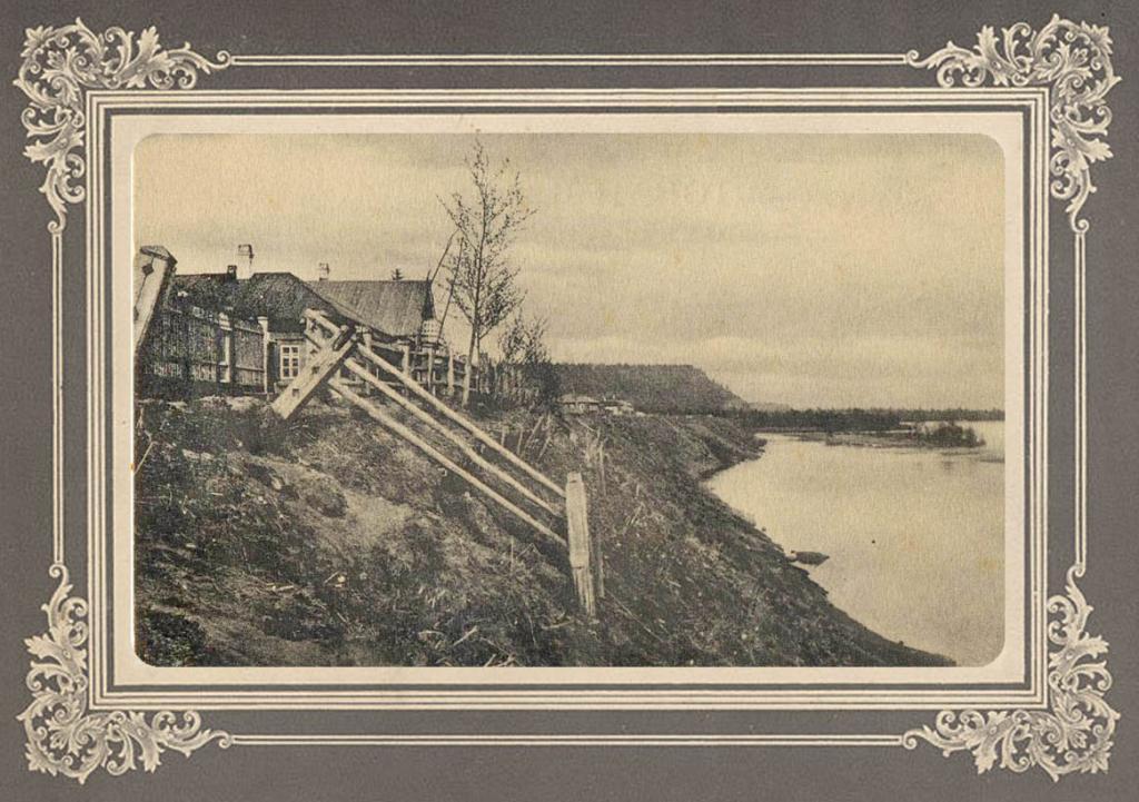 Река Уда и набережная