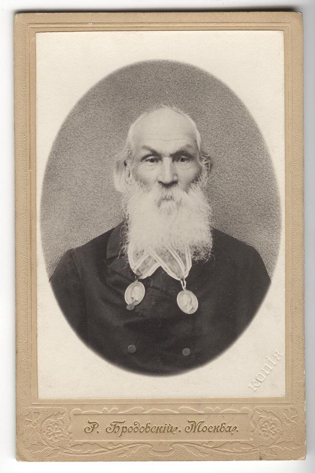 Николай Петрович Лаврентьев, купец 1 гильдии, гласный думы. 1902