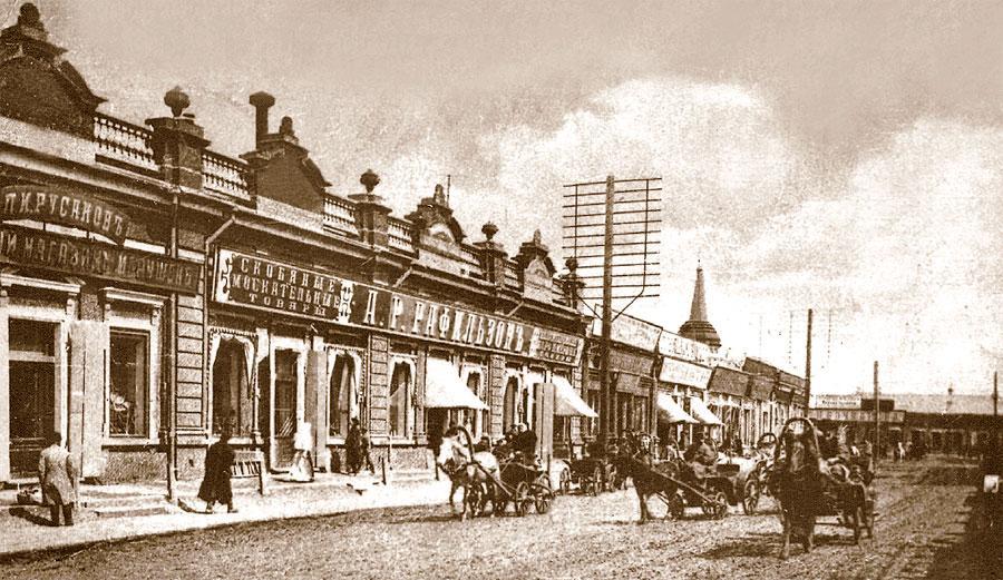 Торговые ряды на Ивановской улице.