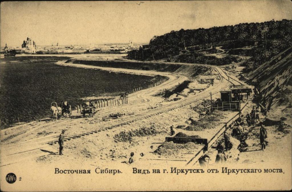 Восточная Сибирь. Видъ на город Иркутскъ отъ Иркутского моста.