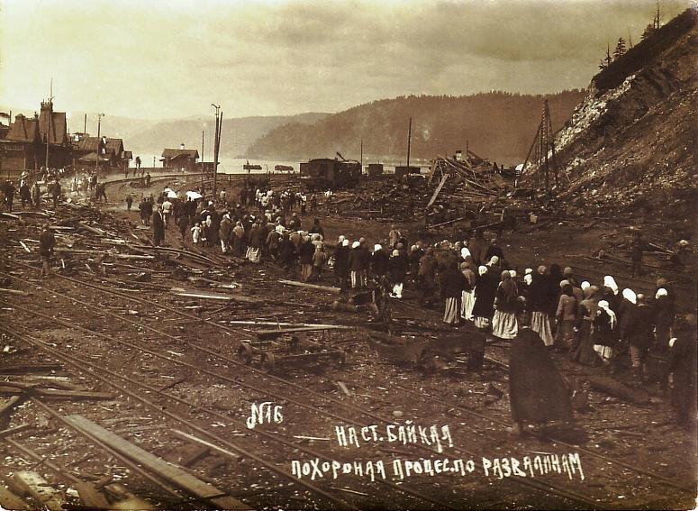 Похоронная процессия на станции Байкал