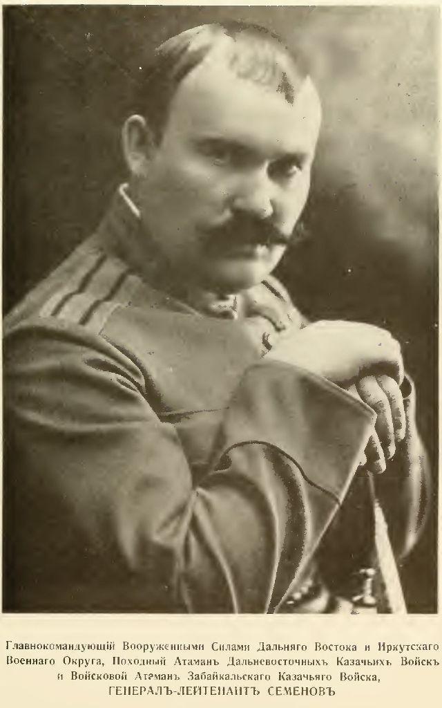 Атаман Семенов