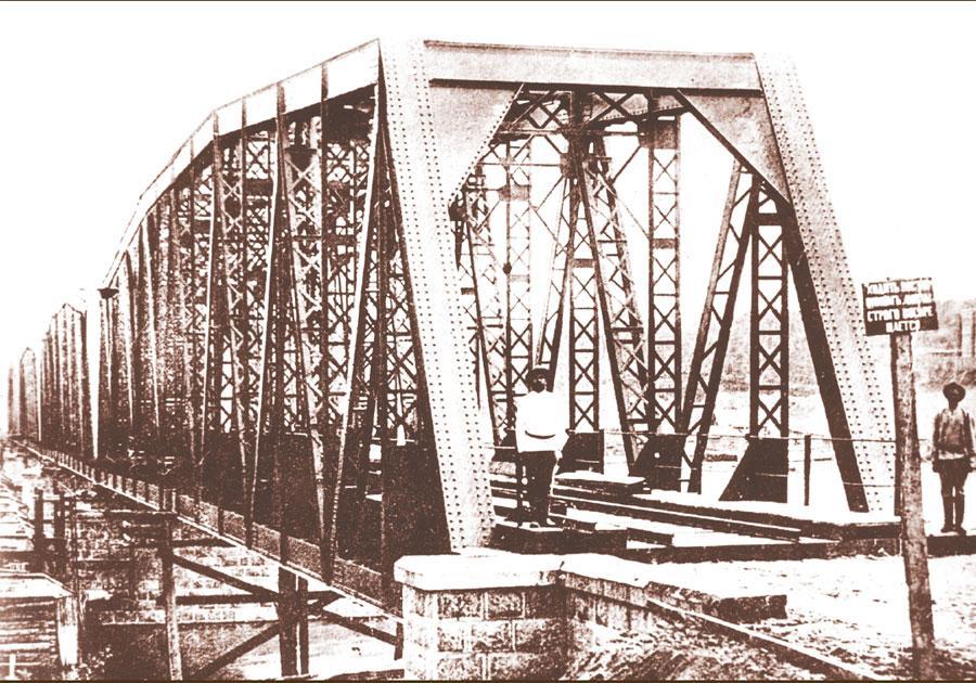 Стальной железнодорожный мост через р. Иркут. 1912.
