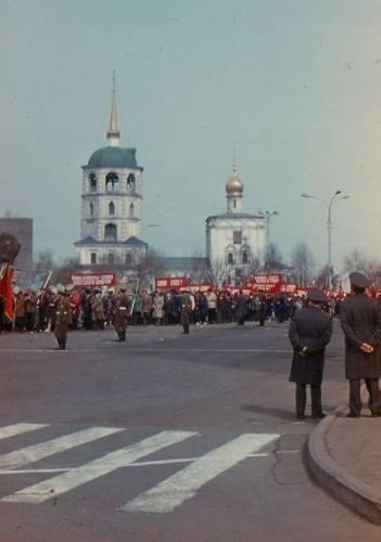 Первомай. 1982