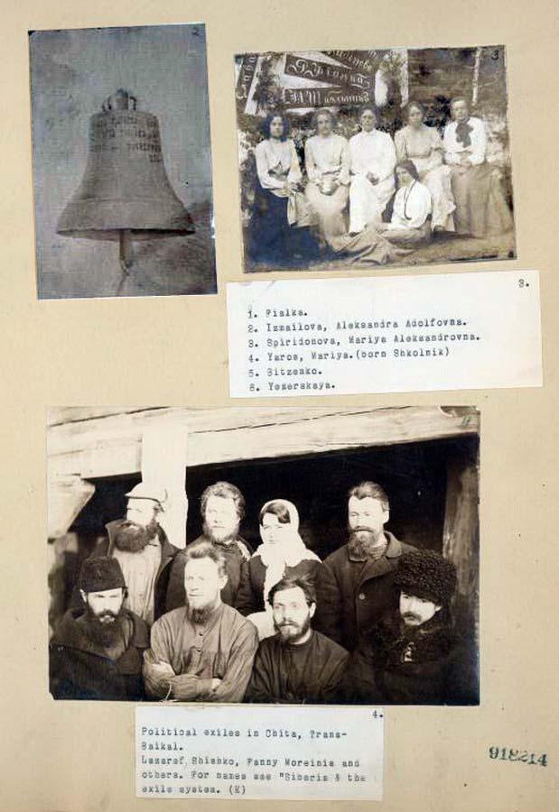 Фиалка, Измайлова Александра Адольфовна, Спиридонова Мария Александровна, Ярос Мария, Битзенко, Язерская. Политический этап в Читу
